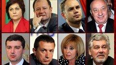Кандидатите за лидер на БСП първо бяха само двама - Стойнев и Манолова, но след номинации на местните структури набъбнаха до 29