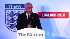 Откровеността на лорд Трисман разтърси световния футбол