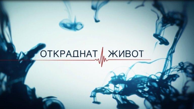 10 сезона и 500 епизода по-късно поредицата върви към своя финал