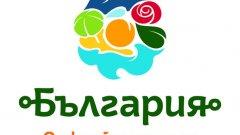 За последните 10 години България има повече визуални концепции за туризма си, отколкото Apple от създаването си.
