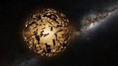 Енергия от черни дупки и слънца: Как учените търсят по-развита извънземна цивилизация