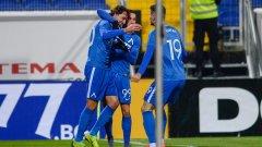 Левски издрапа до победа над големия си кошмар за Купата