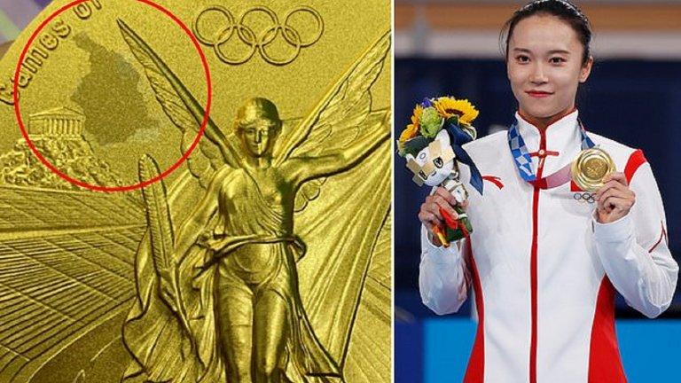 """""""Олимпийският ми медал се бели"""""""