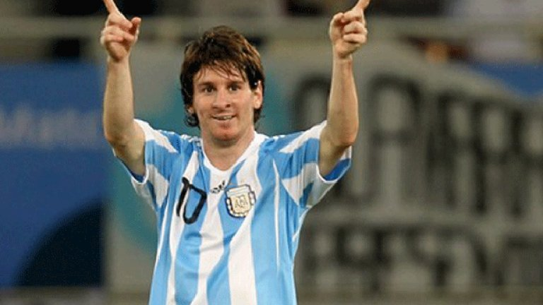 Лионел Меси отбеляза единственият гол за Аржентина при успех над Бразилия в контрола