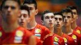 България загуби финала и зае второто място на Световното по волейбол за юноши