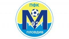Ако намеренията на сегашното ръководство на Марица бъдат осъществени, един клуб с 90-годишна история и голям принос към българския футбол ще бъде затрит