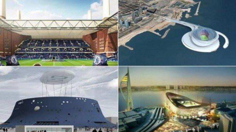 Супер стадиони, които така и не бяха построени