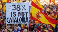 Плановете за независимост на Каталуния засега са замразени