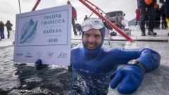 Руски гмуркач слезе 80 метра под леда на Байкал и постави рекорд на Гинес, без да диша 173 секунди