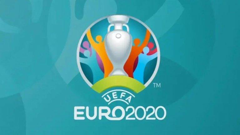 Евро 2020 се отлага с една година