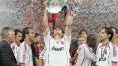 Кака, Малдини, Пирло, Индзаги и останалите звезди на Милан. Къде са те сега 10 години по-късно...
