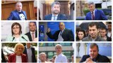 Какви са силните и слабите страни на партиите, претенденти за 47-ото НС