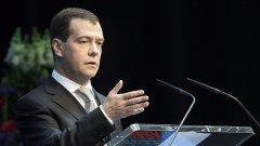 """Руският президент Дмитрий Медведев в Берлин: """"Съдбата на това европейско изобретение - еврото, съвсем не ни е безразлична..."""""""
