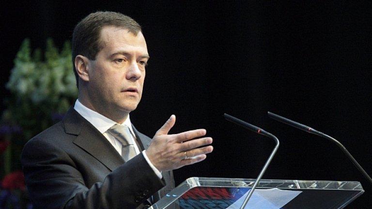 Руският президент Дмитрий Медведев отново разкритикува бившия СССР