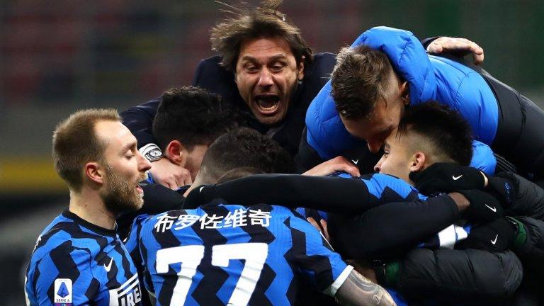 La Gazzetta dello Sport: Антонио Конте напуска Интер