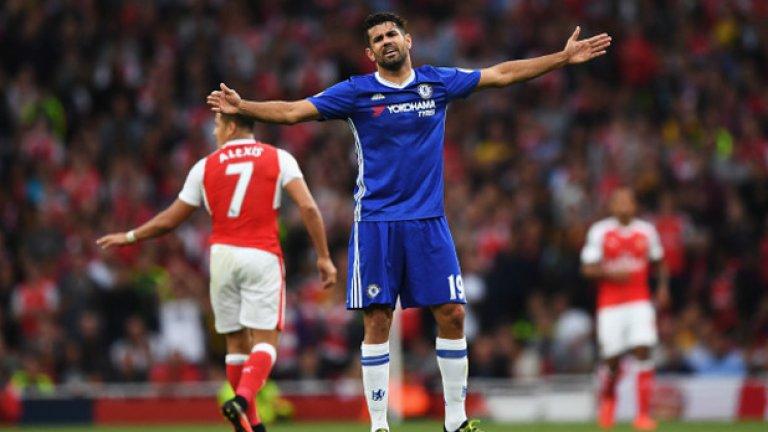 Челси – Арсенал, събота 14:30 часа Сигурен залог: 1 – 1,95 Рискова прогноза: Челси да победи на нула – 3,40