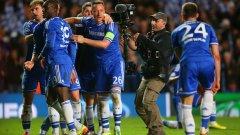 Джон Тери и Челси устояха на напрежението, търсеха с последни сили победата и я заслужиха.