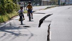 Мистерията на необяснимите земетресения