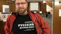 И как се развива руската машина за глобално влияние