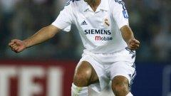Раул е една от големите легенди на Реал.