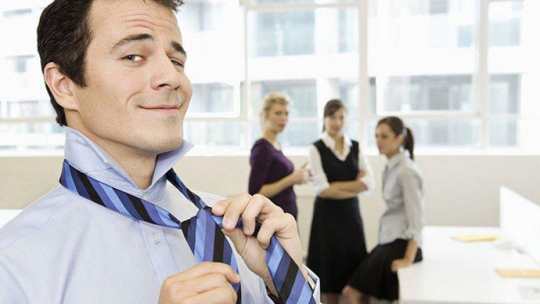 Списък с 23 лесно приложими съвета, както за мъже, така и за жени...