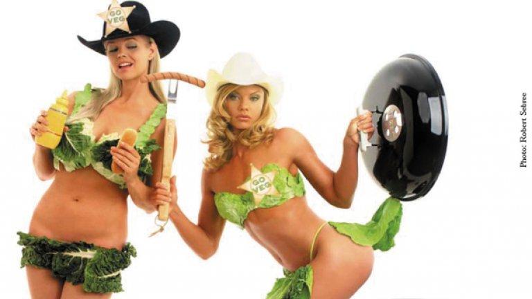 Трудно е да кажем, че тези млади дами са зле развити заради липсата на месо