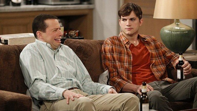 """""""Двама мъже и половина"""" (2014-2015)  Много от зрителите на сериала """"Двама мъже и половина"""" отдавна смятаха, че това шоу няма накъде да пада още, след като преди четири години след публичен скандал с продуцентите Чарли Шийн, реши да го напусне и беше заменен от Ащън Кътчър.  И макар последните няколко сезона да изглеждаха като на доизживяване, последният беше най-зле. В него загубенякът Алън и милиардерът Уолдън се омъжват, за да могат да осиновят момче."""