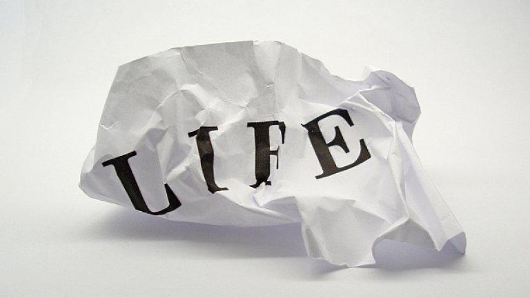 Животът винаги ни дава основания да мрънкаме