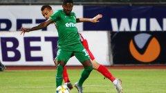 Жоржиньо и останалите в зелени екипи се мъчиха доста, преди да дойде успокоителният гол на Анисе в 92-ата минута