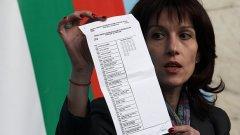ЦИК планираше да тегли национален жребий подредба в бюлетината за местните избори, което предизвика силен смут сред партиите