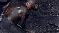 """Машина уби миньор в рудник """"Бобов дол"""""""
