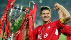 Джерард спечели Купата на УЕФА през 2001-а и Шампионската лига през 2005-а.