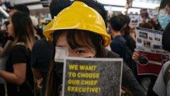 Демонстранти блокираха летището, отменени са над 160 полета