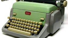 Мили съвременни деца, пишещата машина (която вие никога не сте виждали) всъщност е бабата на лаптопа