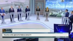 И двамата претенденти за президентския пост отказаха да се явят в последния предизборен дебат, организиран от бТВ на 2 ноември