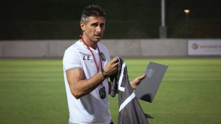 След по-малко от три месеца начело, Ераносян напусна клуба