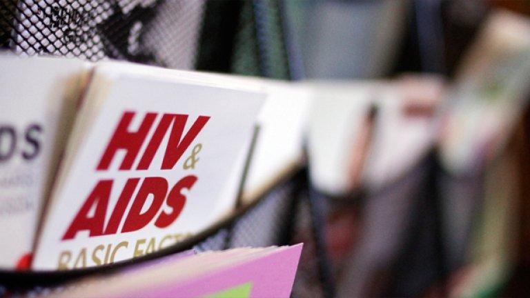 В Гърция се борят с рекордно нарастване на заразените със СПИН