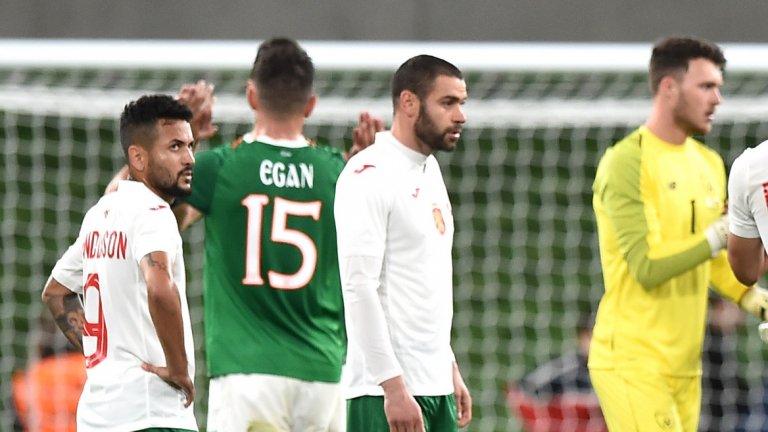 Балъков подчерта, че не е доволен от резервите срещу Ирландия. Но на все по-малкото фенове на българския национален отбор нямаше как да им хареса и приспивното първо полувреме с така наречените титуляри