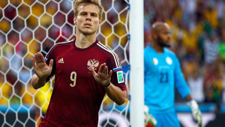27-годишният Кокорин има 48 мача за националния тим на Русия, но пропусна Световното първенство тази година заради контузия. Играе за Зенит от 2016 г.