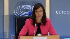 На живо: Изслушването на Мария Габриел в ЕП