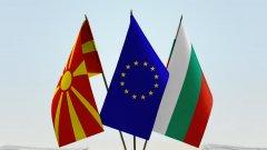 Случаят на оскверненото знаме е от Битоля