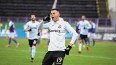 Калоян Кръстев вече е играч на Болоня