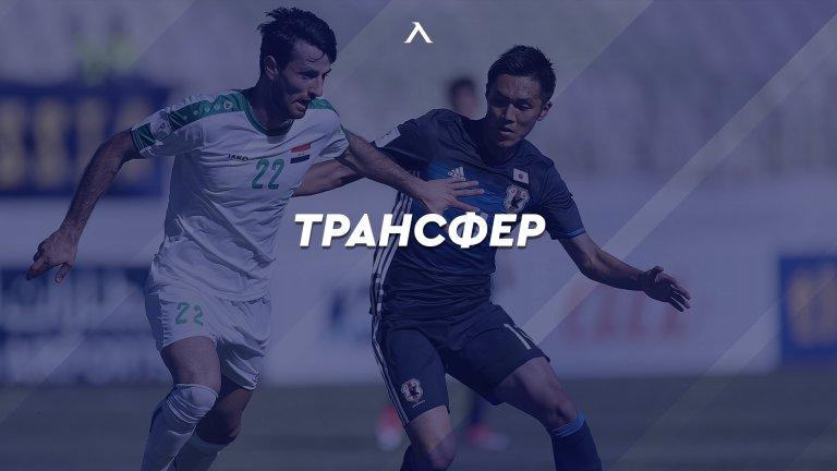 Левски се раздели с национал след само пет мача за клуба