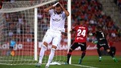 Майорка нанесе първа загуба на Реал Мадрид от началото на сезона