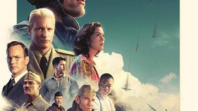 Битката за Мидуей   Режисьорът Роланд Емерих събира впечатляващ каст – в главната роля като лейтенант Уейд Макклъски е Люк Еванс. Освен него във военната драма ще видим Уди Харелсън, Патрик Уилсън, Ник Джонас, Денис Куейд и Манди Мур.   Филмът разказва за една от ключовите въздушни атаки към края на Втората световна война – тази над атола Мидуей, по време на която са потопени два японски кораба. Действието се развива шест месеца след изненадващия удар над Пърл Харбър, а пораженията за японците са съкрушителни.   Някои историци определят сблъсъка при Мидуей като една от повратните точки във войната. Премиерата за България е на 8 ноември.