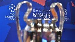 След отпадането на Реал Мадрид ще имаме нов шампион, но кой ще бъде той?