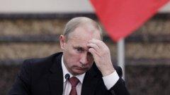 Трудни времена очакват руския лидер