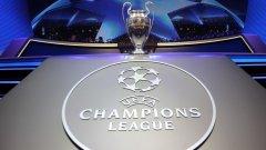 Страхотни групи в Шампионската лига