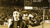 Датата е 17 февруари 1974 г. - и до днес незабравима за по-възрастните почитатели на каталунците.