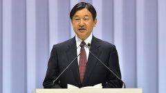 Портрет на новия японски император